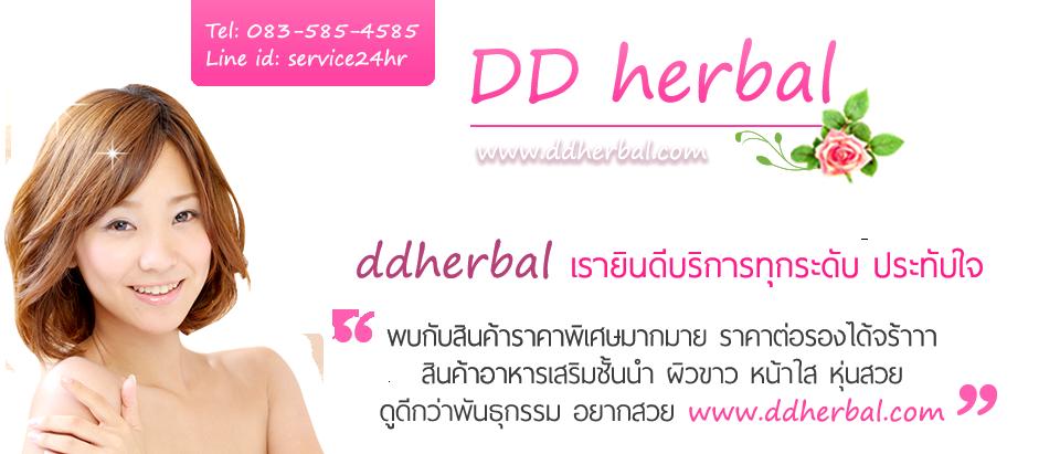 DD herbal