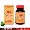 BioAstin ไบโอแอสติน อาหารเสริมบำรุงร่างกาย