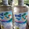 น้ำมันมะพร้าวสกัดเย็นบริสุทธิ์ หาดทรายรี 500 มิลลิลิตร