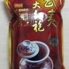 ชาอู่หลง เบอร์ 17 AAAAA ชาอู่หลงชนิดพรีเมี่ยม ชนิดอย่างดีที่สุด น้ำหนัก 1 กิโลกรัม