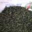 ชาทิกวนอิม ชนิดที่ดีมาก AA น้ำหนัก 500 กรัม thumbnail 1