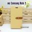 เคส Samsung Galaxy Note 5 ลายยีนส์ ฝาปิด ตั้งแนวนอนได้ สีเหลือง thumbnail 1