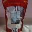ยอดใบชาเจียวกู่หลานชั้นดี น้ำหนัก 500 กรัม thumbnail 11