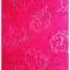 ขายส่ง ผ้าเช็ดตัวนาโน จัมโบ้ สีพื้นอัดลาย (แบบหนา) ส่ง 65 บาท thumbnail 11