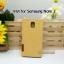 เคส Samsung Galaxy Note 3 ลายยีนส์ ฝาปิด ตั้งแนวนอนได้ สีเหลือง thumbnail 2