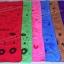 ขายส่ง ผ้าเช็ดตัวนาโน พิมพ์ลาย แบบหนา 70*140 cm ส่ง 49 บาท thumbnail 1