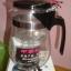 แก้วชงชา แบบสำเร็จรูป มีที่กรองในตัว 1000 ML. ราคานี้รวมค่าจัดส่ง EMS. แล้ว thumbnail 3