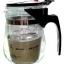 แก้วชงชา แบบสำเร็จรูป มีที่กรองในตัว 500 ML. จำนวน 5 ใบ thumbnail 1