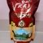 ชาเขียวมะลิ น้ำหนัก 2 กิโลกรัม thumbnail 1