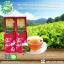 ชาอูหลงหอมหมื่นลี้ น้ำหนัก 200 กรัม ผลิตจากชาอู่หลงเบอร์ 17 เกรด A thumbnail 1