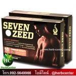เซเว่น ซี๊ด (Seven Zeed) อาหารเสริมผู้ชาย 2กล่อง