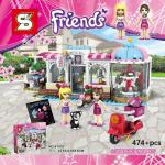 เลโก้เฟรนด์ SY579 ร้านไอติม น้ารักมากกก