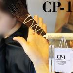 CP-1 CERAMIDE TREATMENT (1 หลอด)
