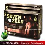 เซเว่น ซี๊ด (Seven Zeed) อาหารเสริมผู้ชาย 5 กล่อง