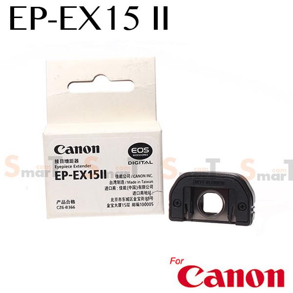 Eyecup Canon EP-EX15 II