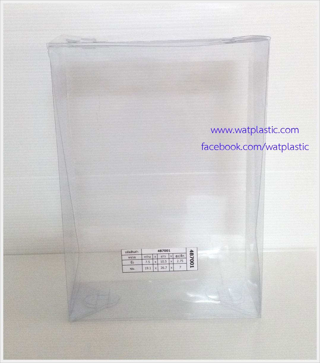 กล่องผ้าขนหนู ขนาด 19.1 x 26.7 x 7 cm