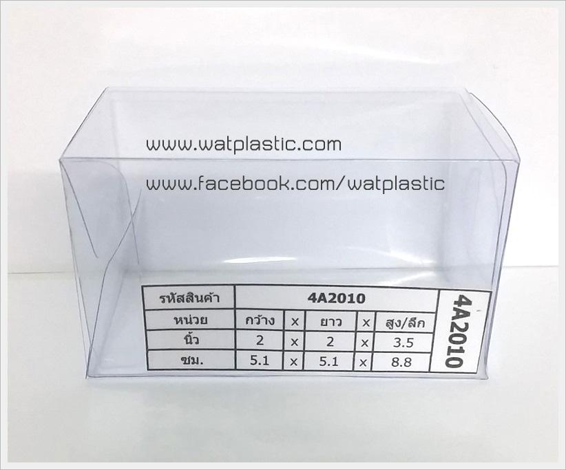 กล่อง ใส่ขวด / กระปุก ขนาด 2 x 2 x 3.5 นิ้ว หรือ 5.1 x 5.1 x 8.8 cm