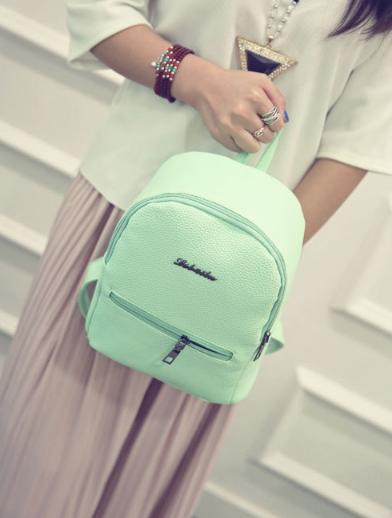 กระเป๋าเป้เล็ก