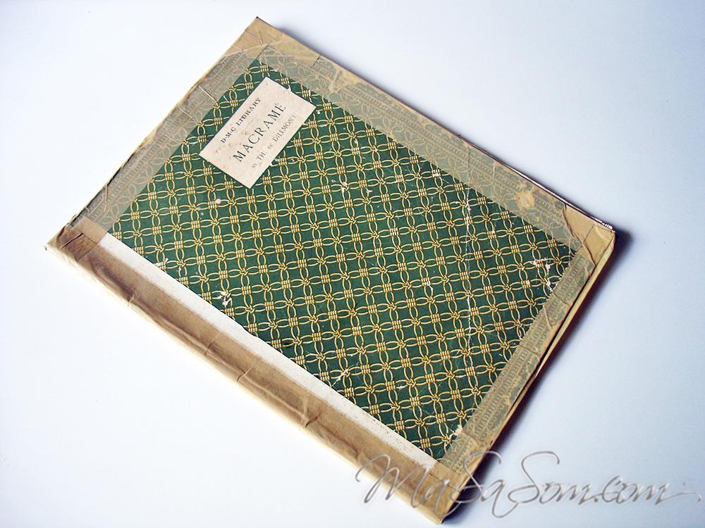 หนังสือถักเชือก MACRAME'