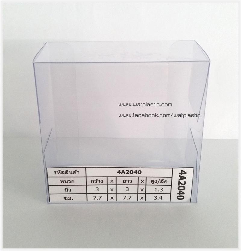 กล่อง ตลับครีม/กระปุกครีม ขนาด 7.7 x 7.7 x 3.4 cm