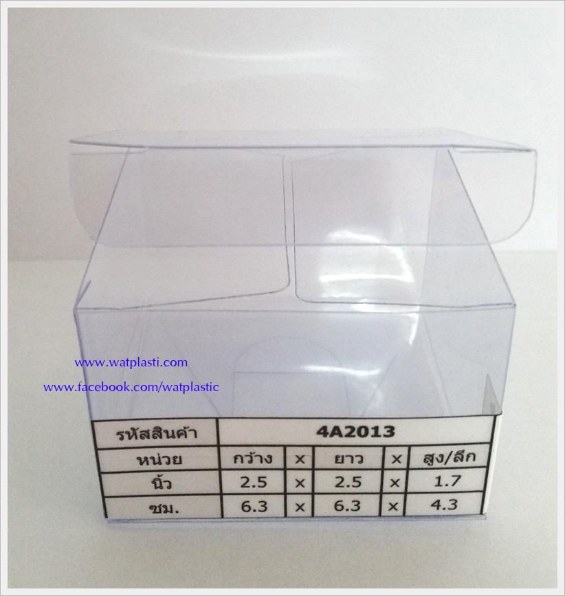 กล่องคัพเค้ก มาการอง 6.3 x 6.3 x 4.3 cm
