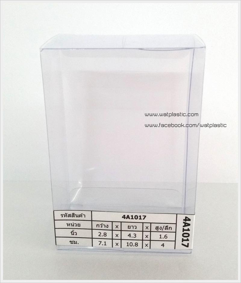 กล่องสบู่-ทรงผืนผ้า ขนาด 7.1 x 10.8 x 4 cm