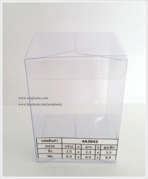 กล่อง ตลับครีม/กระปุกครีม ขนาด 2.5 x 2.5 x 3.5 นิ้ว หรือ 6.4 x 6.4 x 8.9 cm
