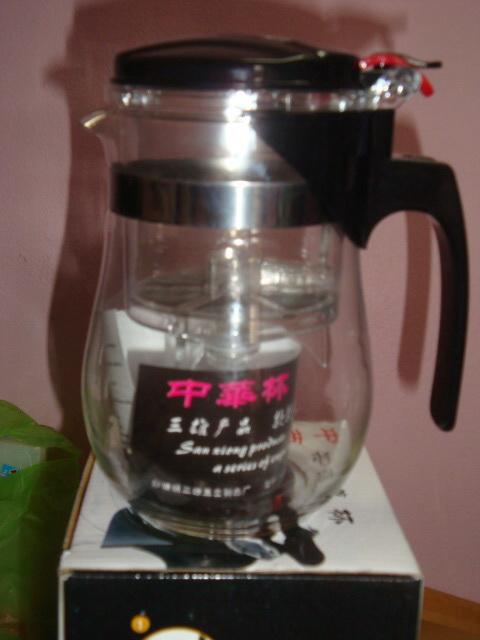 แก้วชงชา 500 ML. ราคานี้เฉพาะตามเงื่อนไขเท่านั้น กรุณาอ่านรายละเอียดด่านล่าง