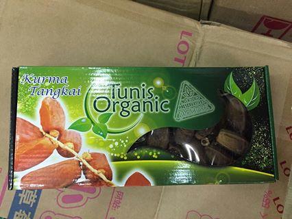 อินทผาลัม 500 กรัม Tunis Organic ยี่ห้อนี้เปลี่ยนยี่ห้อใหม่แล้ว ห้ามสั่งครับผม