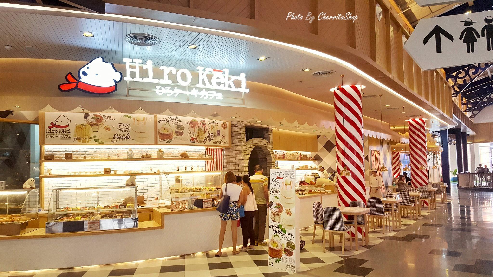 รีวิว Hiro Keki Hokkaido Patisserie สาขา Central Marina Pattya