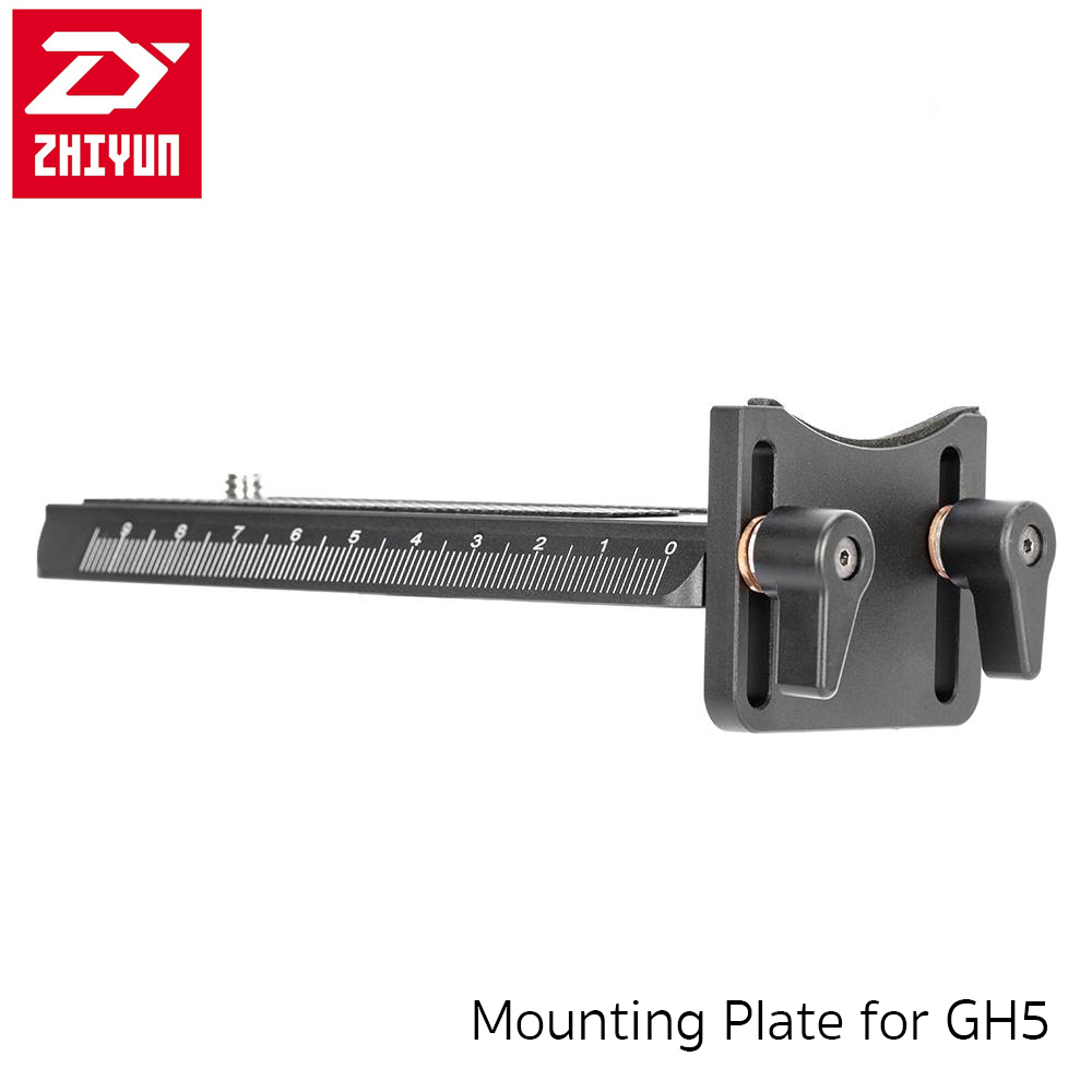 Zhiyun Crane2 Mounting Plate for GH5
