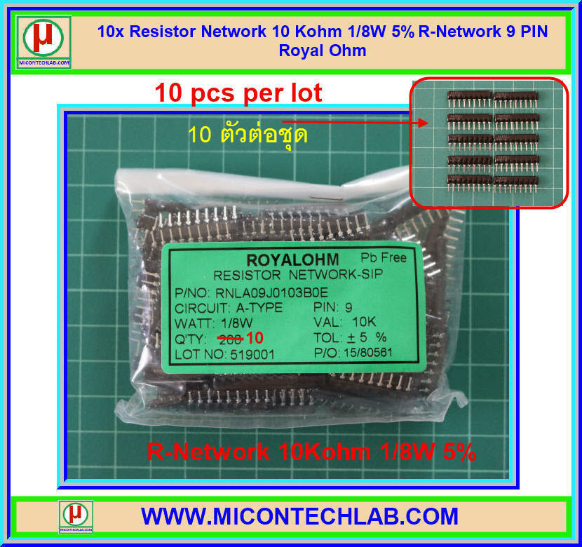 10x Resistor Network 10 Kohm 1/8W 5% R-Network 9 PIN Royal Ohm