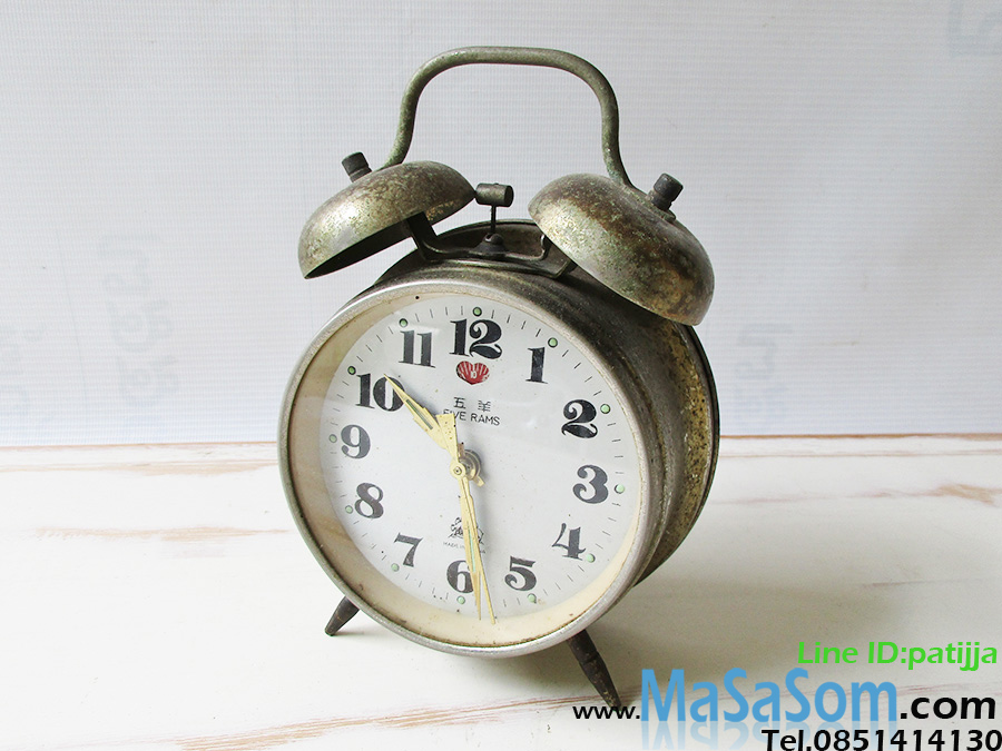 นาฬิกาปลุกของเก่า