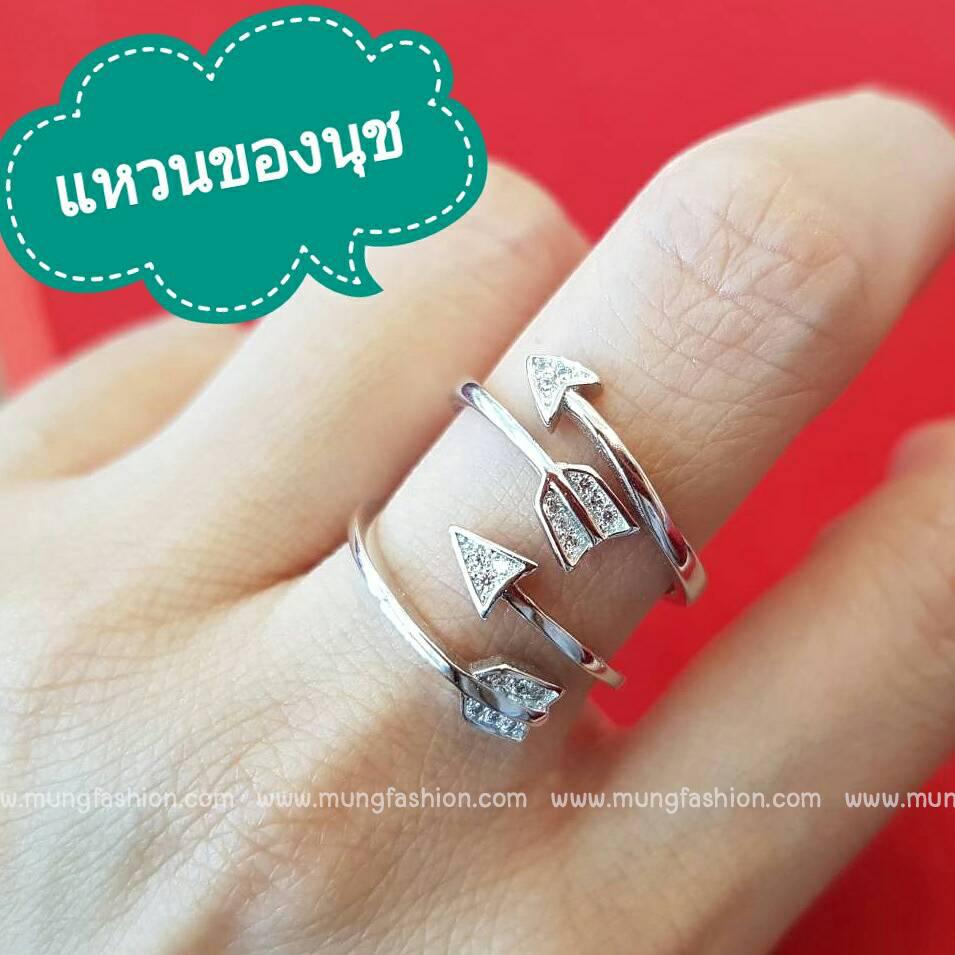 แหวนลูกศร แหวนธนู แหวนเป๊ก (รุ่นขาหนา)