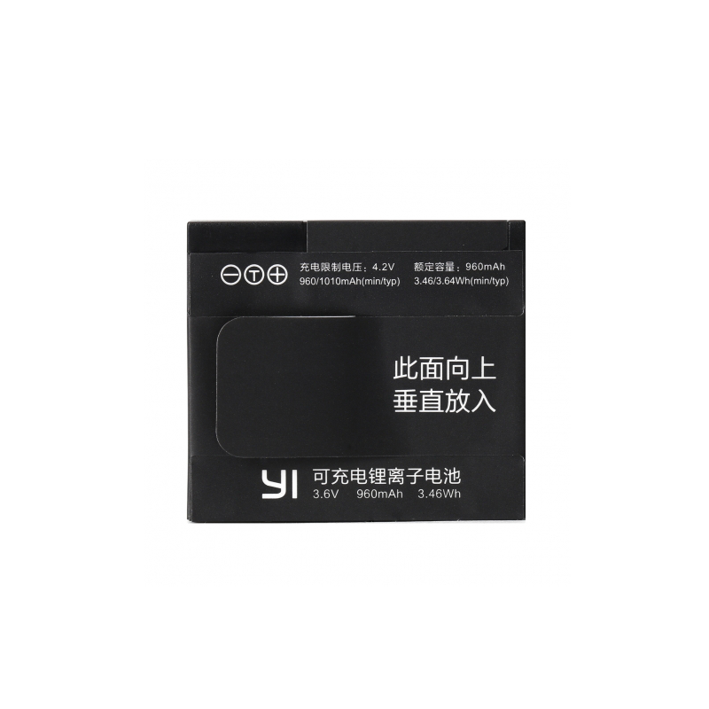 Original Battery for Xiaomi Yi Action Camera