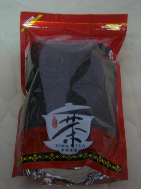 ชาเจียวกู่หลาน สายพันธุ์จีน ชนิดใบล้วน น้ำหนัก 1 กิโลกรัม