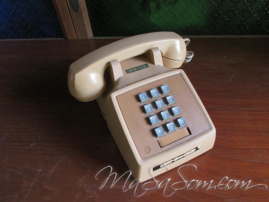 โทรศัพท์ปุ่มกดตูดยาว