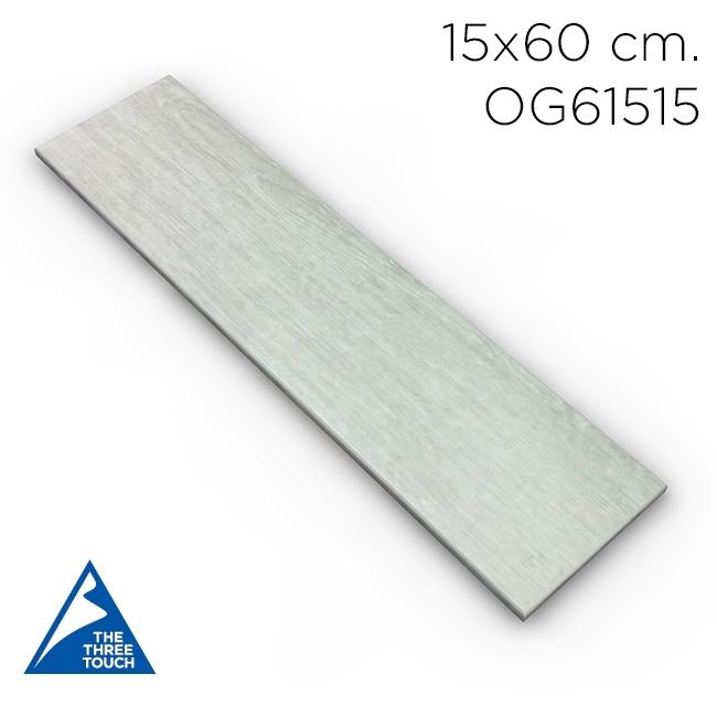 กระเบื้องลายไม้ 15x60 OG61515