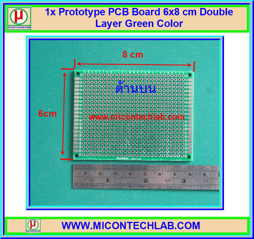 1x พีซีบีไข่ปลา 6x8 ซม. แบบ 2 หน้า FR4 (Prototype PCB)
