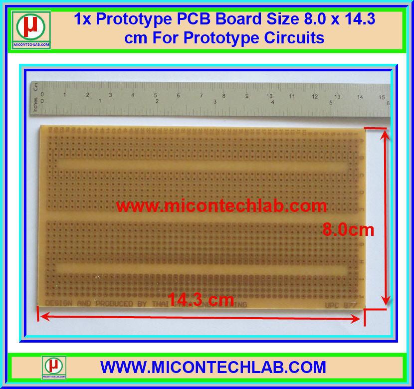 1x แผ่นปริ้นท์พีซีบี 877 ขนาด 8.0 x 14.3 ซม. (PCB)(M)