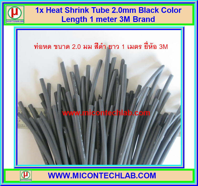 1x Heat Shrink Tube 2.0mm Black Color Length 1 meter 3M Brand (ท่อหด 2.0มม ยี่ห้อ 3M)