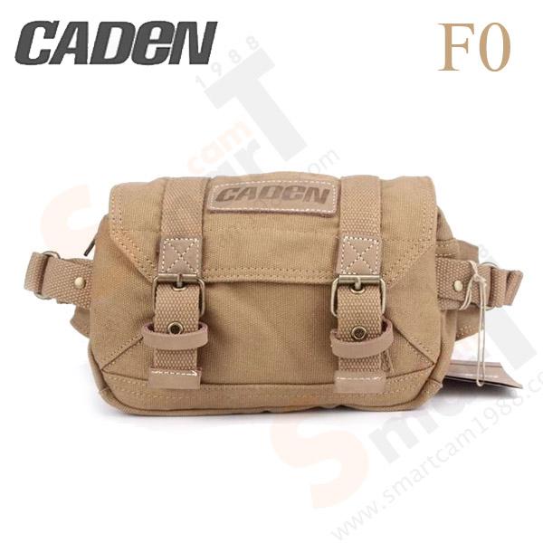 กระเป๋ากล้องขนาดเล็ก Caden F0 สีกากี (Khaki)