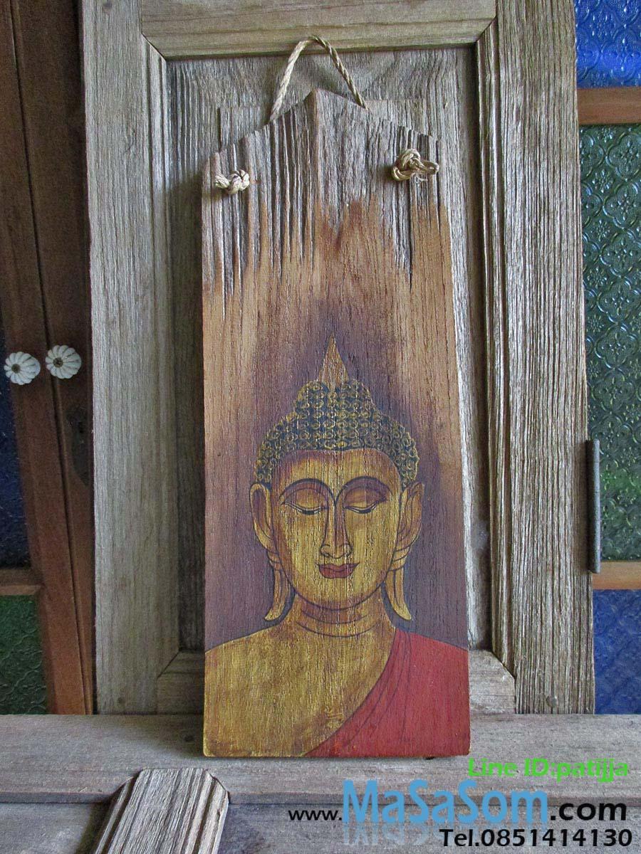 ภาพวาดพระพุทธรูป