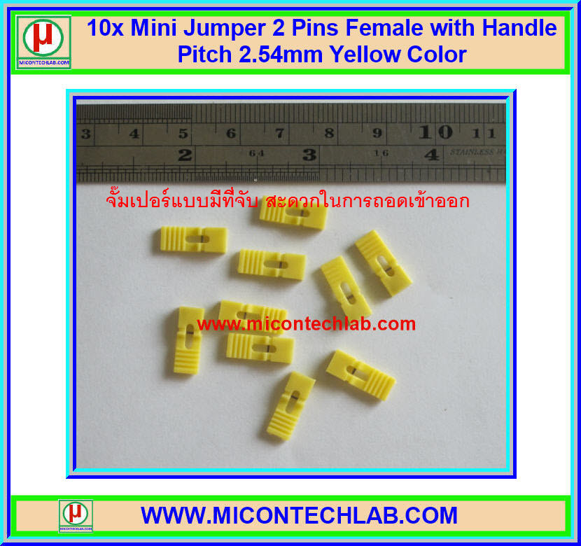 10x Mini Jumper 2 Pins Female with Handle Pitch 2.54mm Yellow Color