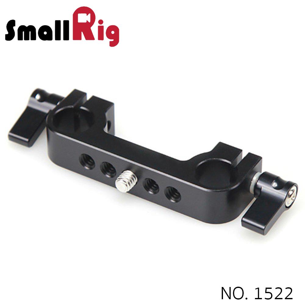 SMALLRIG® 15mm Rail Bridge 1522