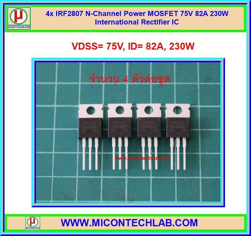 4x IRF2807 N-Channel 75V 82A 230W Power MOSFET IR IC