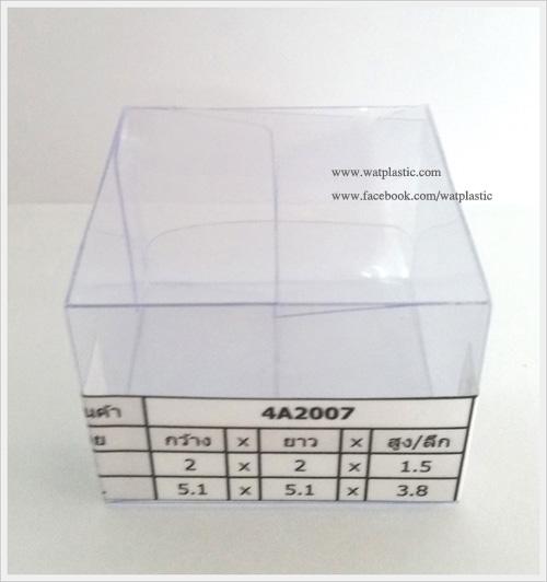 กล่องเทียนหอม ขนาด 5.1 x 5.1 x 3.8 cm