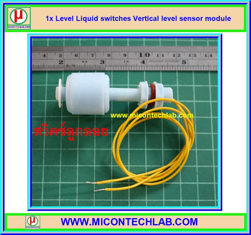 1x เซ็นเซอร์สวิตซ์ลูกลอยวัดระดับน้ำ (Liquid Level Sensor Switches)