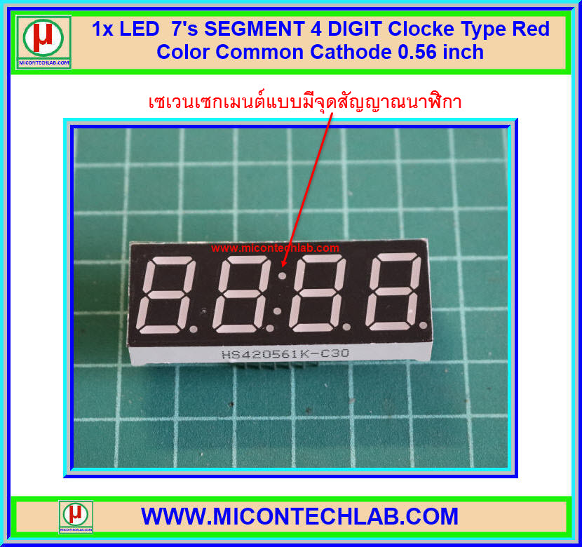 1x LED 7's SEGMENT 4 DIGIT Clocke Type Red Color Common Cathode 0.56 inch