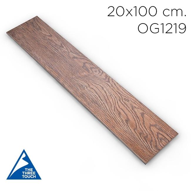 กระเบื้องลายไม้ 20x100 OG1219